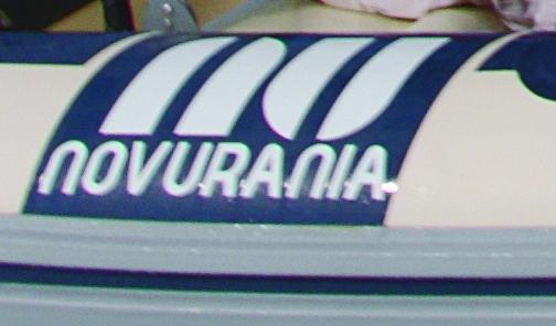 NU Tube Trim Logo