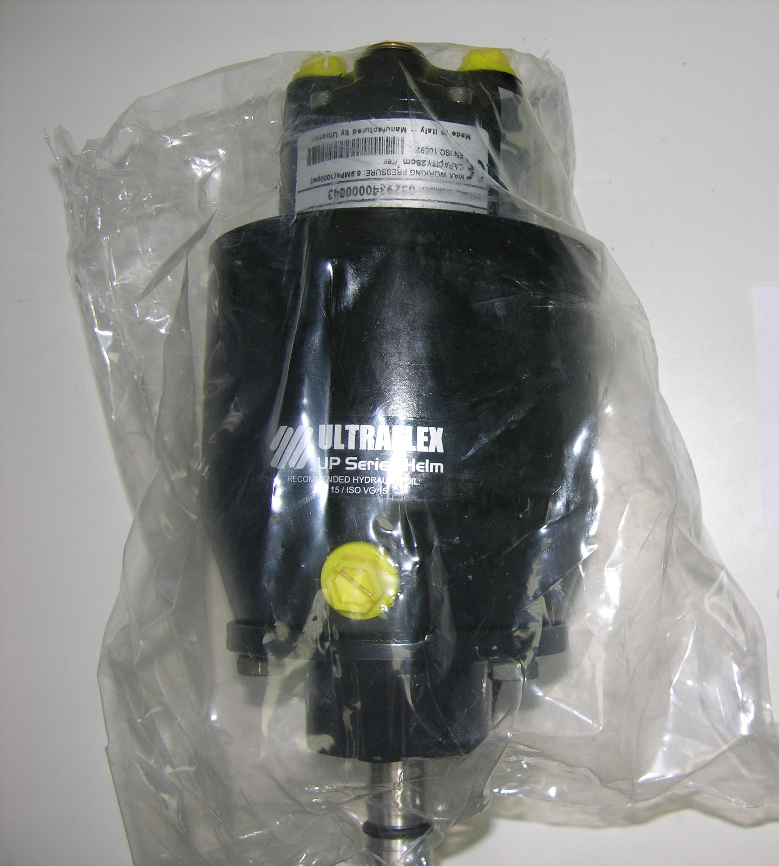 Helm - Pump, 1.7 cu. in. W/Tilt Mechanism